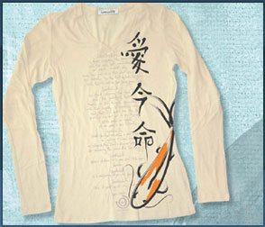 SILK SCREEN PRINTING & EMBROIDERY - shirt